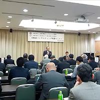 不動産コンサルティング実務セミナー開催